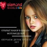Модельное агенство канаш модели онлайн бор