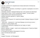 Рыжов Вячеслав | Москва | 13