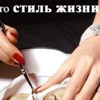 Фотография Оксаны Попковой