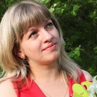 Алёна Аркадьевна