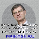 Фотоальбом Юрия Юрченко