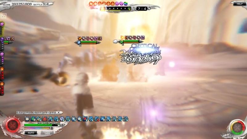Mobius Final Fantasy GL EW 3 100 9 4 Balamb Mercenary EBX