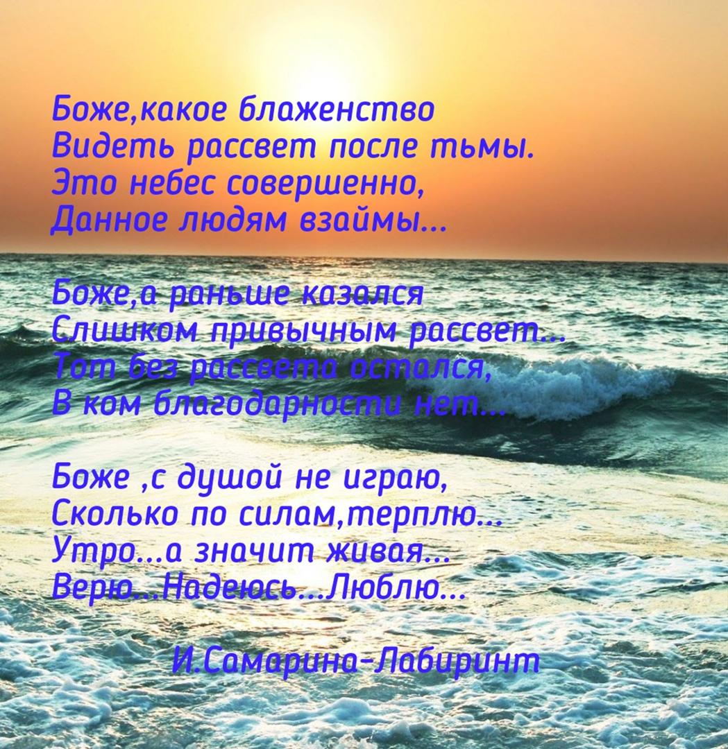 фото из альбома Юлии Логиновой №4