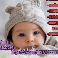 Фотография Инны Темочкиной ВКонтакте