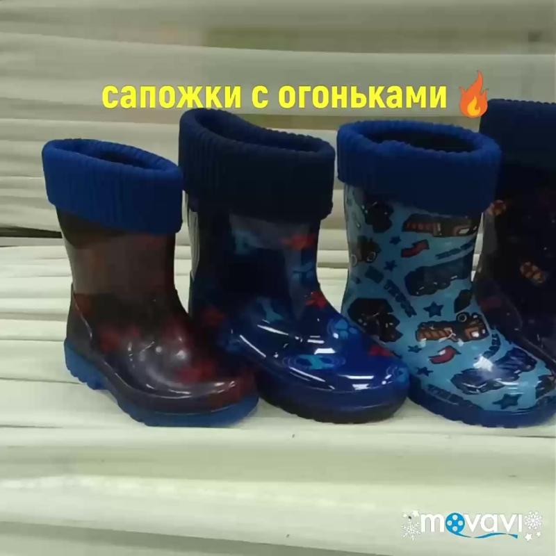 MovaviClips_Video_39.mp4