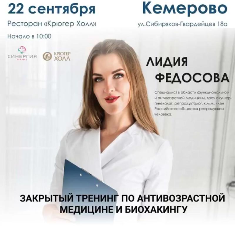 Видео от Лидии Федосовой