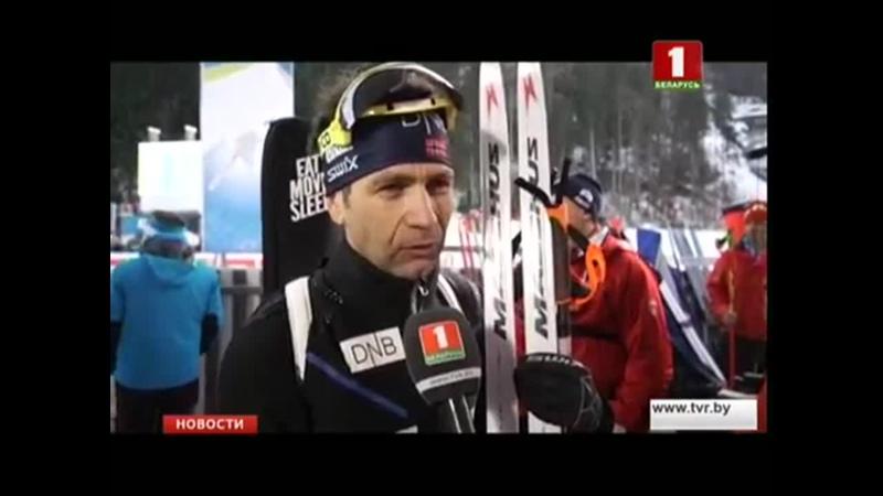 Новости об Уле белорусского телеканала