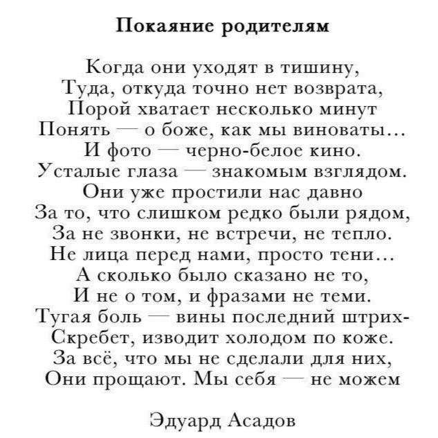 Соня Чернявская, Мариуполь - фото №1