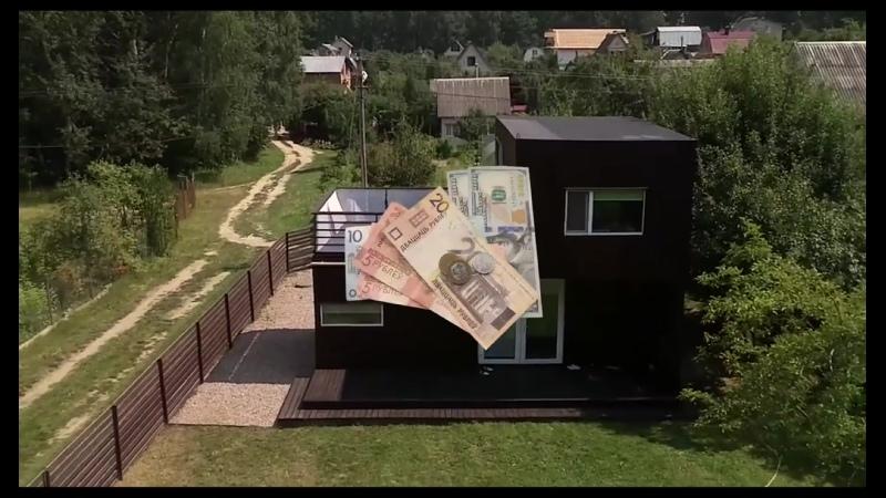 Во сколько обошелся каркасный дом ❓ Прозрачный расчет стоимости 💲💲💲