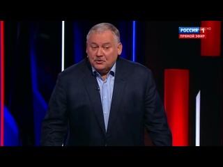 СБУготовила теракт перед проездом Путина поКрымскому мосту