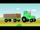 По полям по полям зелёный трактор едет к нам