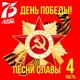 Нина Ургант - 10 наш десантный батальон