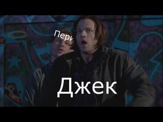Пери поет