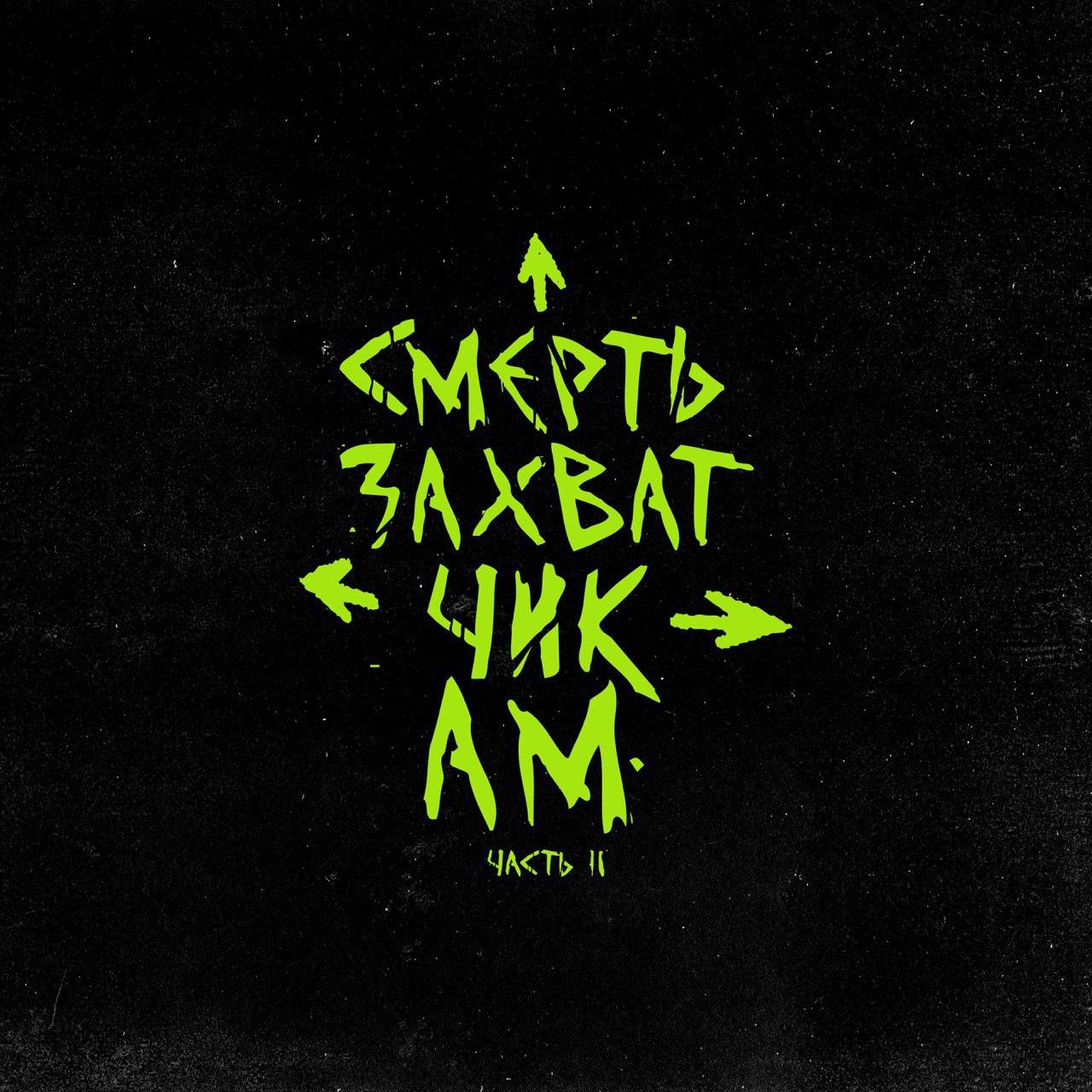 фото из альбома Ивана Алексеева №3