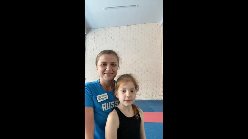 Прямой эфир с инструктором Попцовой Яной Сергеевной парная тренировка с детьми