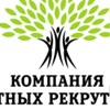 Kompania-Chastnykh-Rekruterov Kompania-Chastnykh-Rekruterov