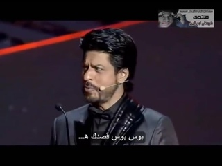 SRK  ayoshman kurana at ifaa 2013 with Arabic subtitle