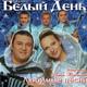 Русские народные песни и частушки - Ах, Мамочка