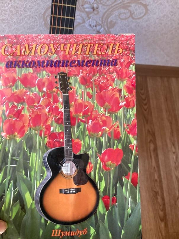 ПРОДАМ ГИТАРУ,СРОЧНО! покупала,думала   Объявления Орска и Новотроицка №13801