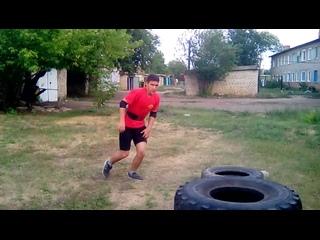 Летняя тренировочка 2018г