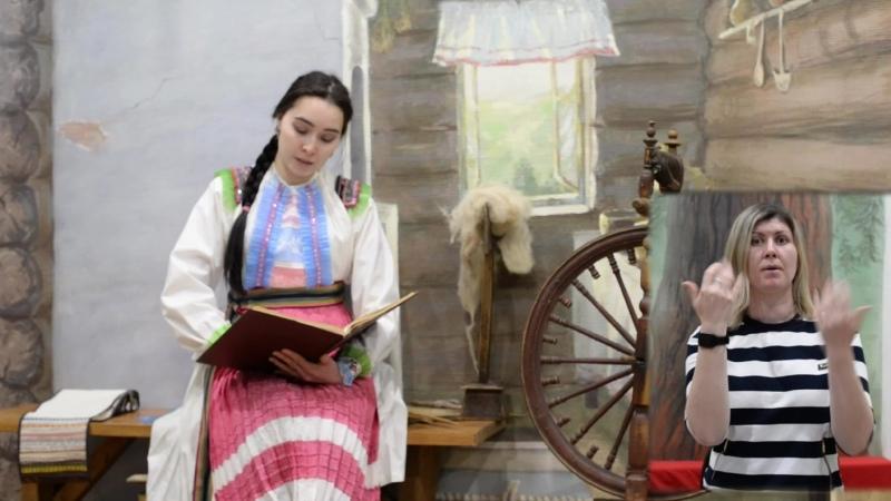 Девочка и Вувер Кува сурд пер