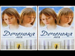 Live: Мир Кино - Мелодрама  (2008)