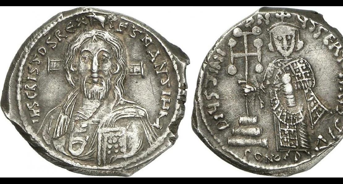 Юстиниан Второй