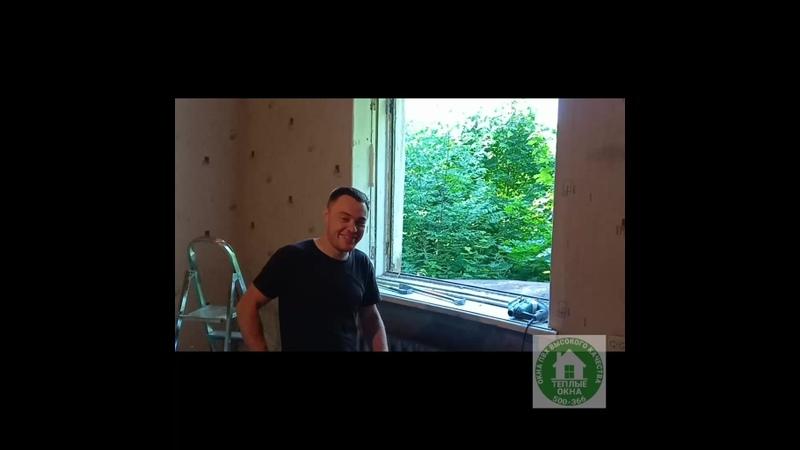 энергоэффективное окно в старый кирпичный дом