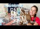 Алекс_BACK TO SCHOOL HAUL 2020 __ ПОКУПКИ МИЛОЙ КАНЦЕЛЯРИИ К ШКОЛЕ 2020 __ КАНЦЕЛЯРИЯ