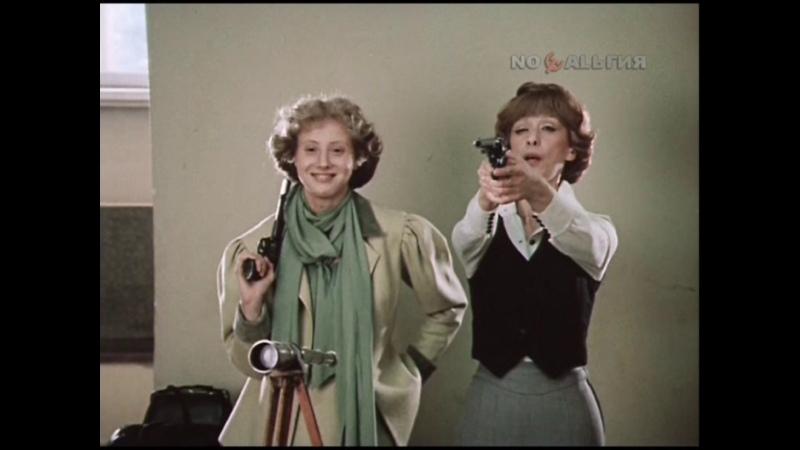 Мой нежно любимый детектив 1986