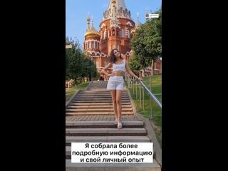 Видео от Марии Егоровой