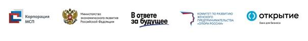 Мамы Курской области бесплатно обучатся основам бизнеса и поборются за грант в размере 100 тысяч рублей на открытие своего дела, изображение №2