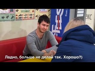 Пассажирка извинилась, а ФК Краснодар сделал таксисту Евгению Широкому подарок.