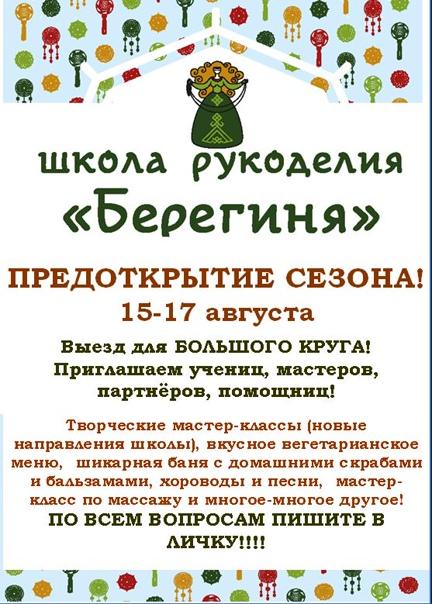 Лёля Одинокова, Уфа, Россия