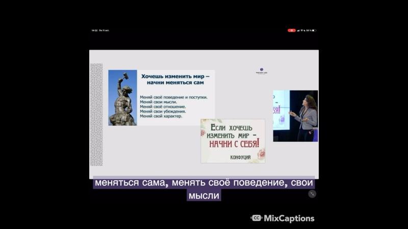 Видео от Натальи Матвеевой