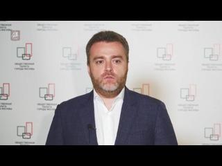 . Артем Костырко: Ключ шифрования для теста системы онлайн-голосования разделили на 7 частей