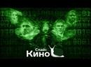 Цикада 3301 Квест для хакера 2021, США боевик, триллер, комедия dub, sub смотреть фильм/кино/трейлер онлайн КиноСпайс HD