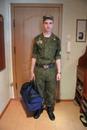 Алексей Плюснин, 32 года, Гатчина, Россия
