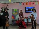Фотоальбом Красногорскаи Библиотеки
