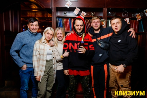 «10.01.21 (Lion's Head Pub)» фото номер 146