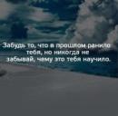 Фотоальбом Фэриде Эрменевой