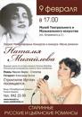 Фотоальбом Натальи Михайловой