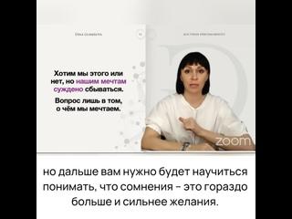 Video by Достигая невозможного