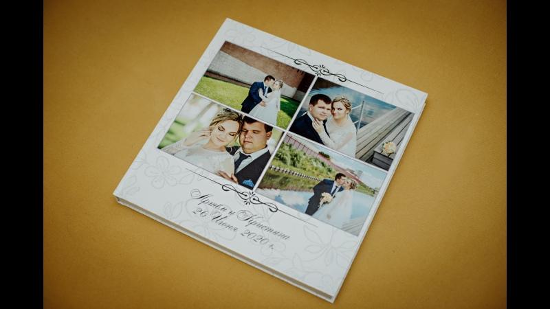 Обзор свадебной книги