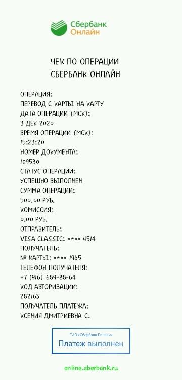 uI_-YBNOlOA.jpg?size=360x750&quality=96&