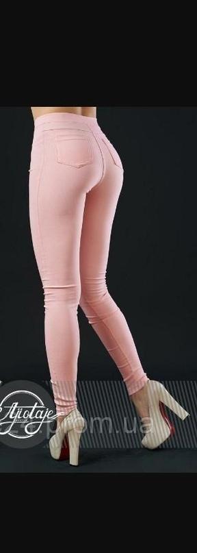 Купить джинсы состав хлопок размер | Объявления Орска и Новотроицка №27867
