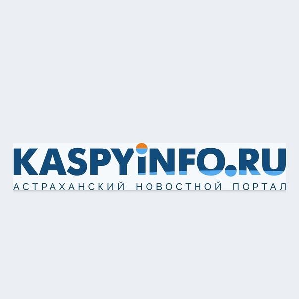 Алексей Михайлов, Астрахань, Россия