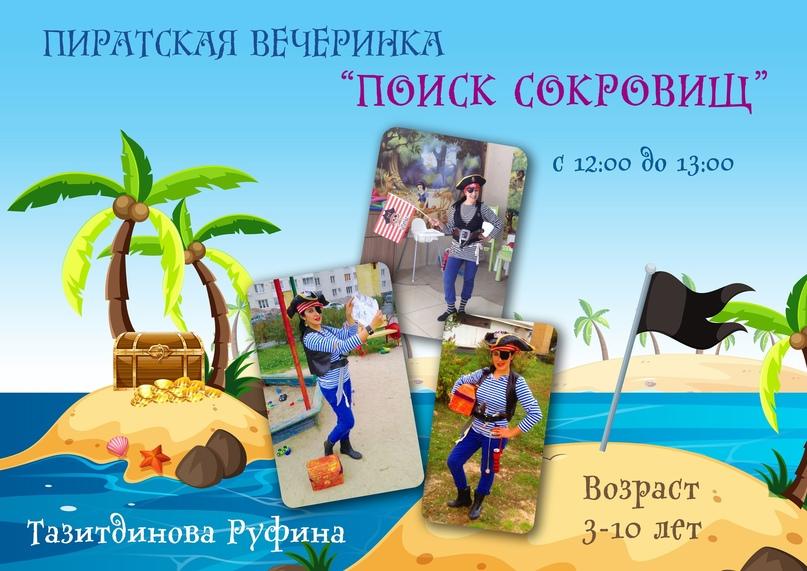 День города в Парке культуры и отдыха им.Блюхера, изображение №2