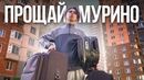 Логинов Игорь | Санкт-Петербург | 1