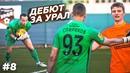 Спиряков Евгений   Москва   22